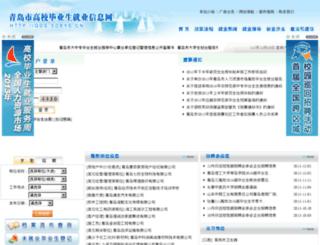 qds.sdbys.cn screenshot