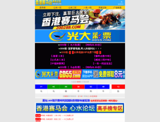 qdsanwei.com screenshot