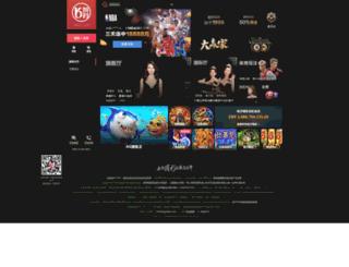 qdshequ.com screenshot