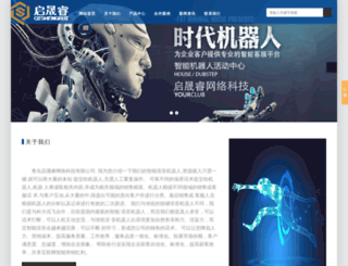 qdsml.cn screenshot