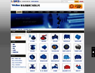 qdweilong.famens.com screenshot
