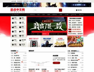 qdwenxue.com screenshot