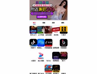 qdwxs.com screenshot