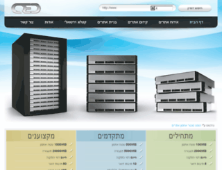 qed.co.il screenshot