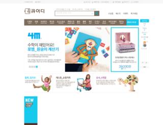 qedmall.co.kr screenshot