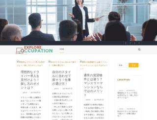 qefed.com screenshot