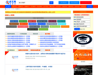 qeo.cn screenshot