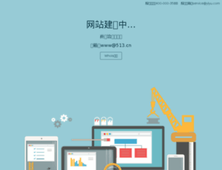qgb.com.cn screenshot