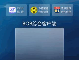 qgfwbq.com screenshot