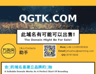 qgtk.com screenshot