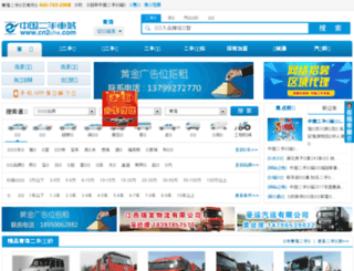 qh.cn2che.com screenshot