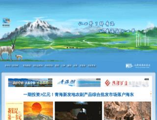 qh.xinhuanet.com screenshot