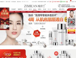 qh.zimilan.com screenshot