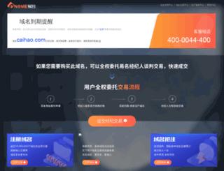 qhd.caihao.com screenshot