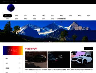 qhhnd.cn screenshot