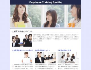 qhint.com screenshot
