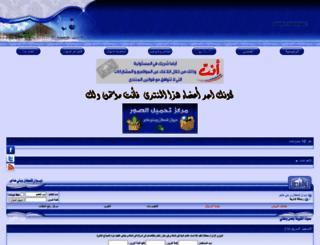 qhtaan.com screenshot
