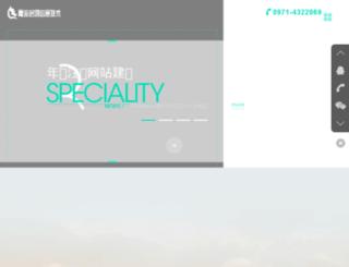 qhxxjs.com screenshot