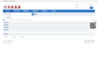 qi-pao.com screenshot