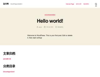 qi-yue.net screenshot
