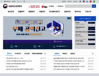 qia.go.kr screenshot