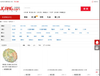 qianbi.jcang.com.cn screenshot