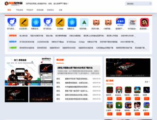 qianduan.net screenshot