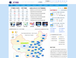 qianfandu.com screenshot