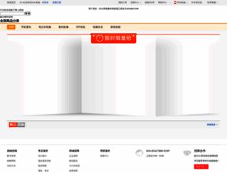 qiang.zol.com screenshot