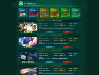 qiangjinsw.com screenshot