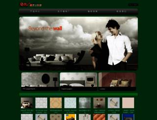 qiangzhichang.com screenshot