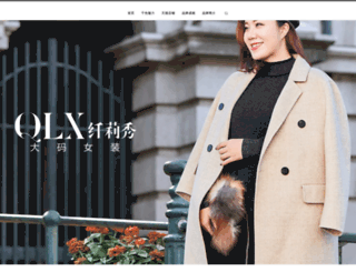 qianlixiu.com screenshot