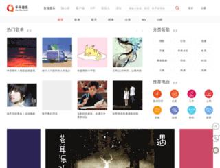 qianqian.com screenshot