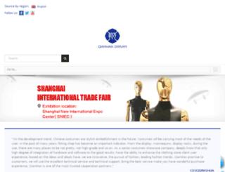 qianwandisplays.com screenshot