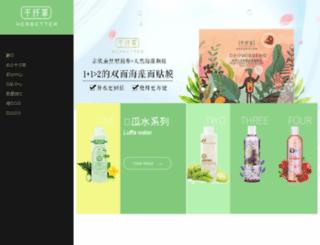qianxiancao.com screenshot