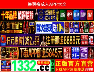 qianxiufushi.com screenshot