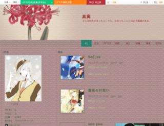 qianxunhubei.blog.163.com screenshot