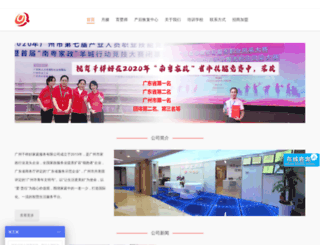 qianyanghao.com screenshot