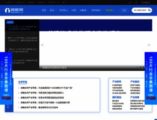 qianzhan123.com screenshot