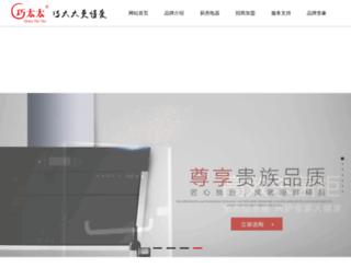 qiaotaitai.net.cn screenshot