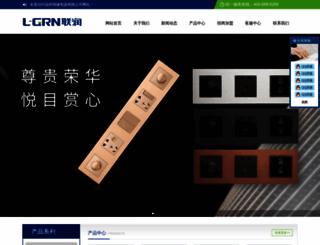 qiaoyuchina.com screenshot