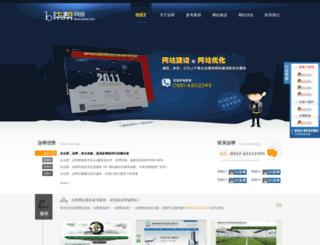 qibangkeji.com screenshot