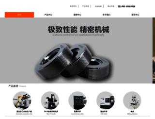 qie.com.cn screenshot