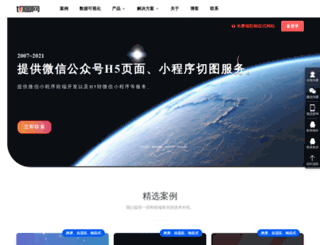 qietu.com screenshot