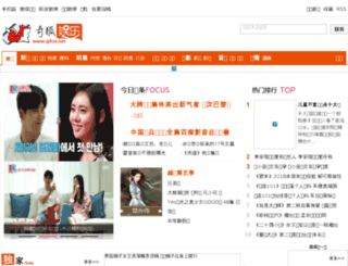 qifox.net screenshot