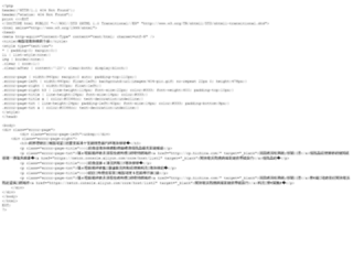 qifuren.cn screenshot