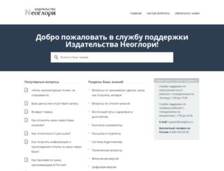 qigong1.ru screenshot