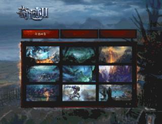 qiji2.the9.com screenshot