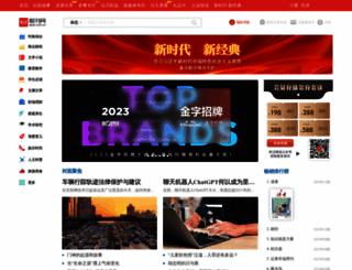 qikan.com.cn screenshot