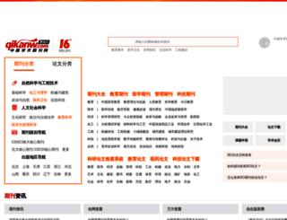 qikanw.com screenshot